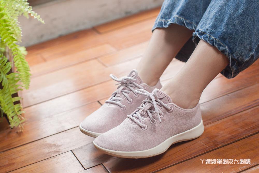 穿搭分享推薦 Allbirds羊毛鞋,Less is more極簡風格
