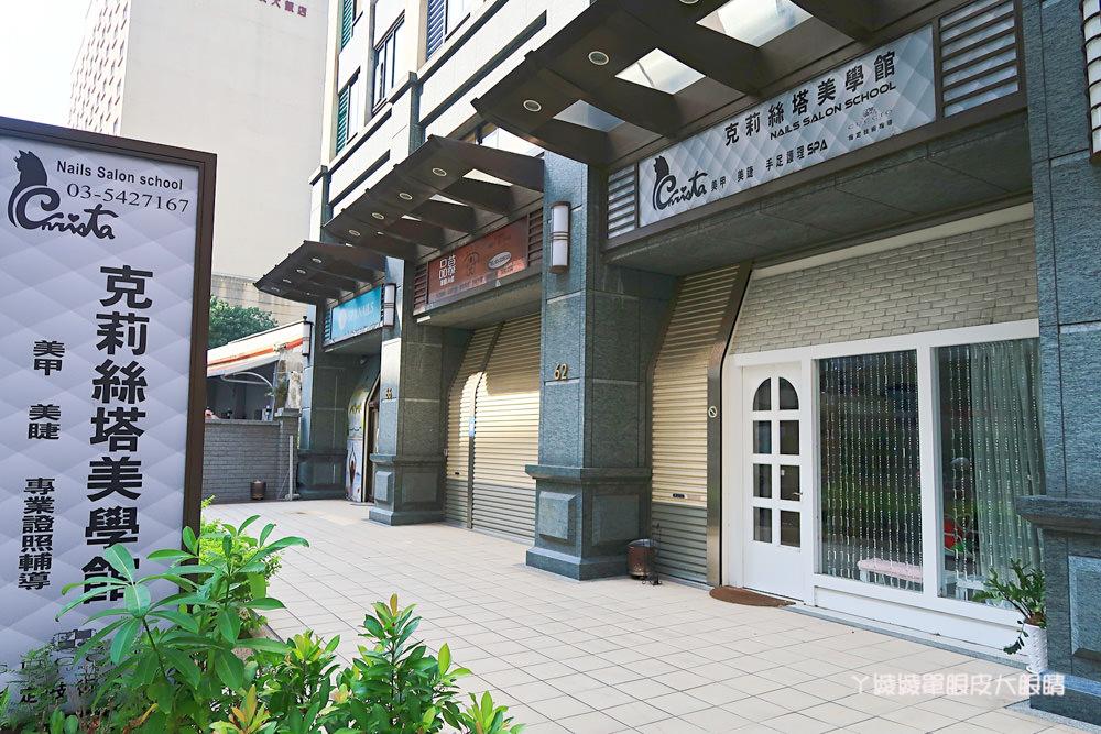 新竹巨城美甲|克莉絲塔美學館,卡娜赫拉迷先尖叫一下!