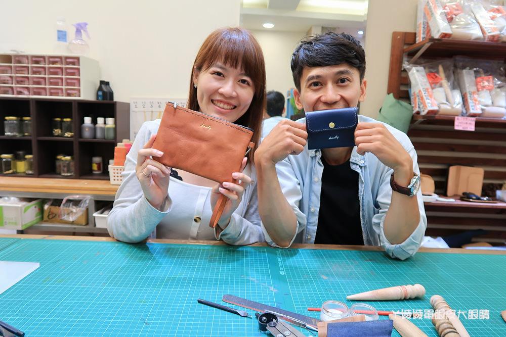 做一份屬於你們之間的禮物|新竹手工皮件課程推薦,About Story手作皮件DIY教學