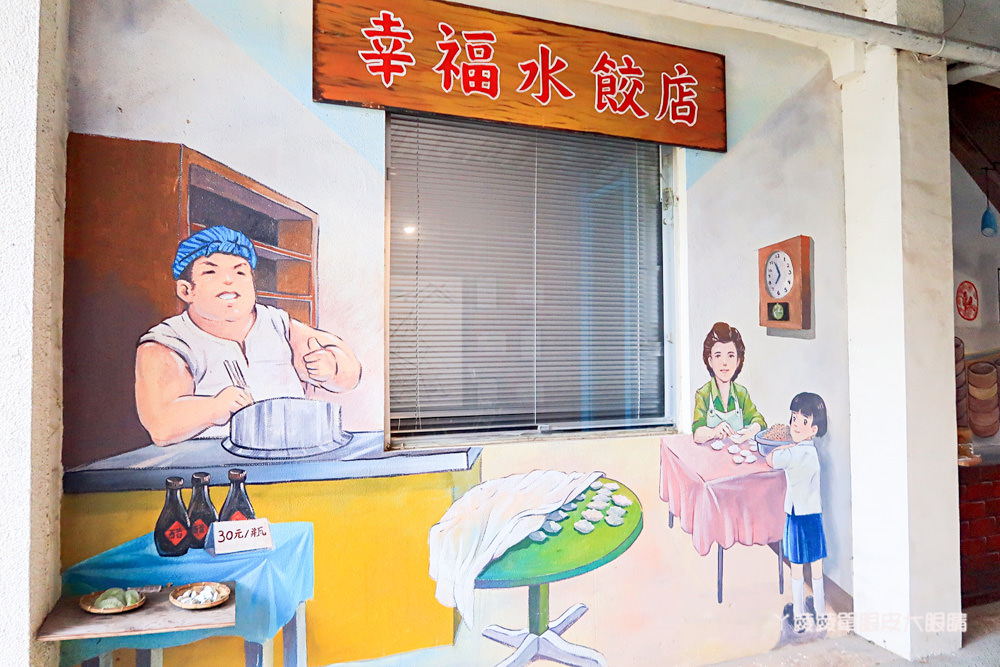 新竹免費旅遊景點推薦|新竹眷村博物館,眷村子弟飛行夢主題特展開放至10月31日