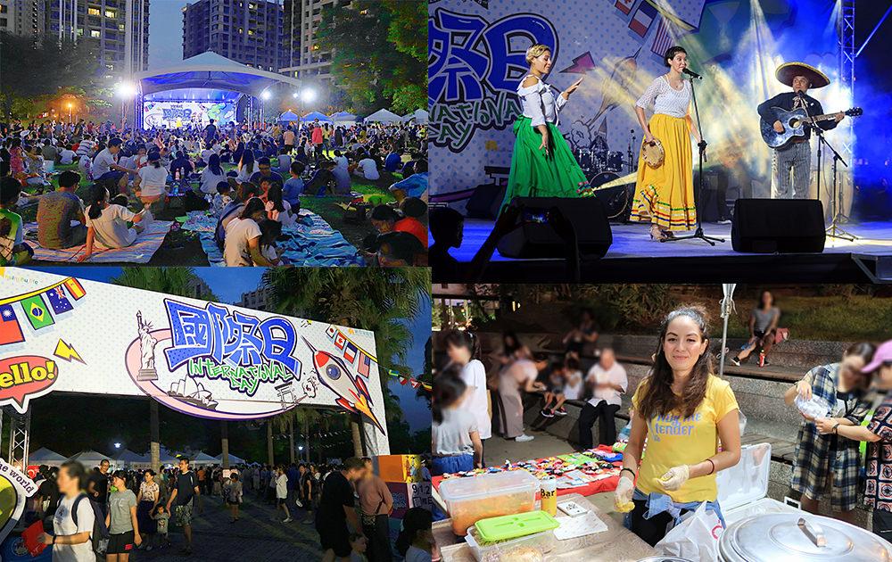 新竹生活節國際日在關新公園登場!異國文化市集