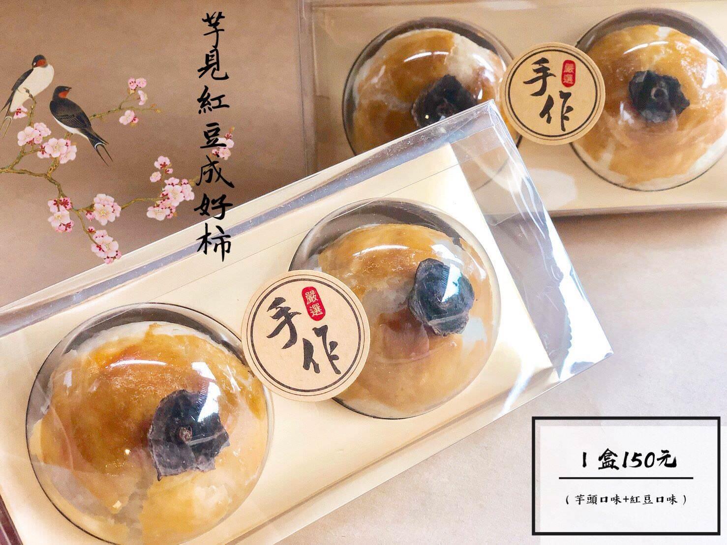 新竹旅遊景點|柿餅的季節,一起來玩柿染!新埔味衛佳柿餅觀光農場