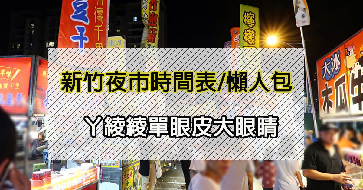 新竹旅遊景點|新竹麗池公園開放啦!玻璃工藝博物館29日重新開館,新竹國際玻璃藝術節將同步登場