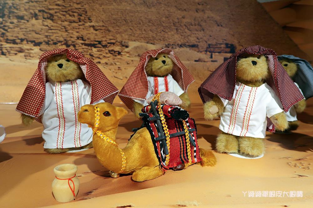 新竹旅遊景點推薦!關西小熊博物館門票、營業時間、地址,台灣首座泰迪熊博物館!