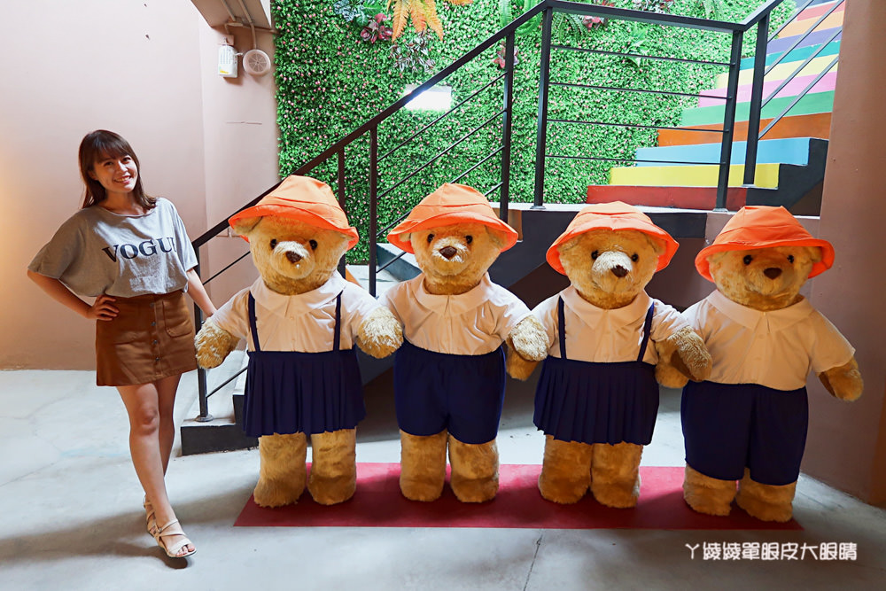 亞洲最大泰迪熊博物館去過沒!新竹關西親子旅遊景點推薦小熊博物館,巨型熊熊帶你環遊世界
