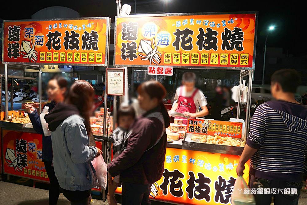 新竹樹林頭觀光夜市因應樹林頭疫苗施打站設立,目前尚難恢復夜市營運!