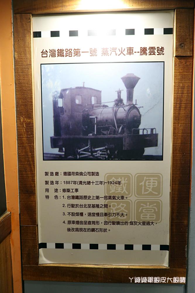 新竹便當推薦|鐵路飯堂,中山路上懷舊鐵路便當,買就送礦泉水一瓶