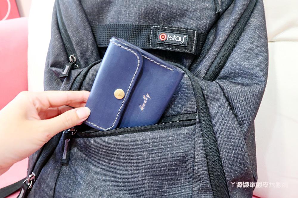 雙肩電腦後背包推薦!英國i-stay活力輕量電腦後背包