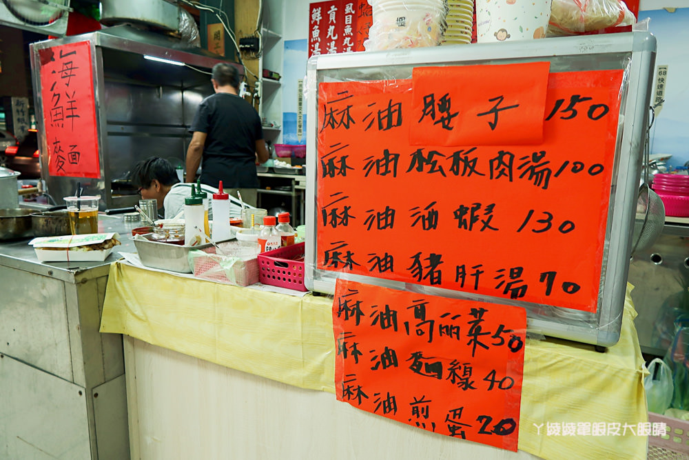 新竹鮮魚湯推薦!中山路上無名小吃店,滷肉飯、炒飯炒麵、海鮮麵、蛤仔湯等
