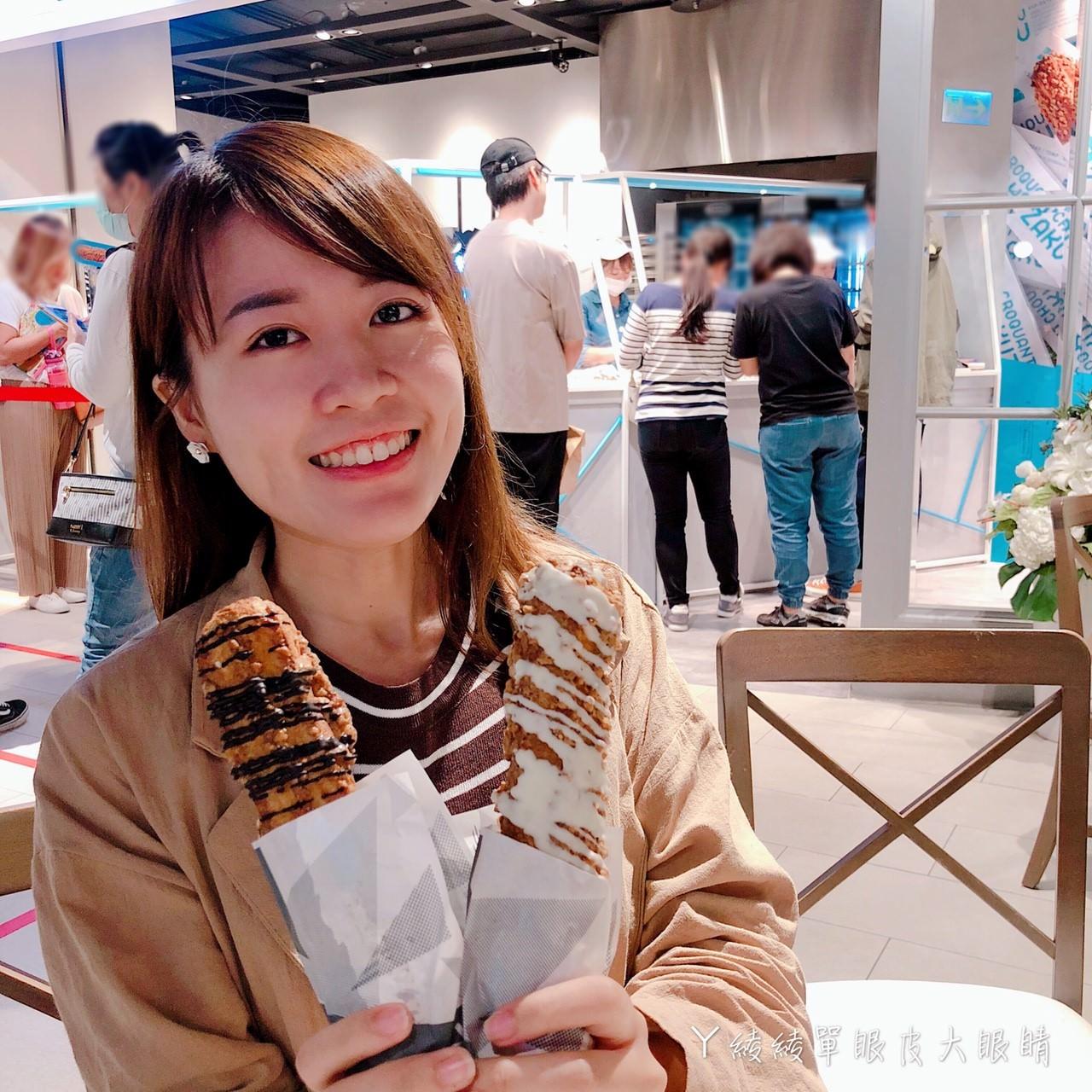 ZAKUZAKU棒棒泡芙新竹巨城店,日本東京人氣甜點!台灣首賣冬季限定莓果巧可霜淇淋