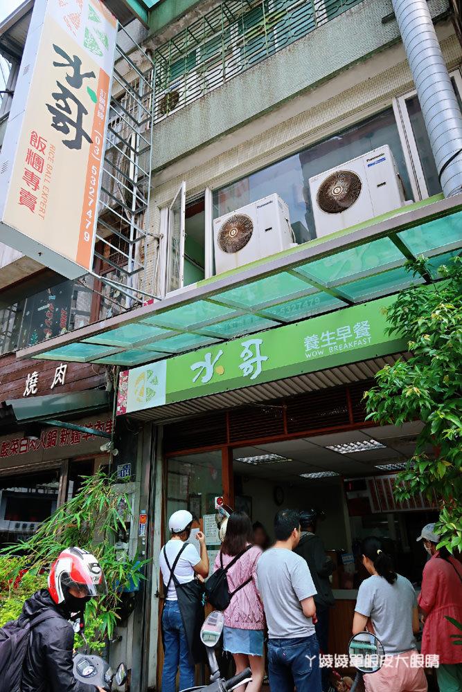 新竹飯糰|水哥早餐,人多要領號碼牌才吃得到的帝王飯糰