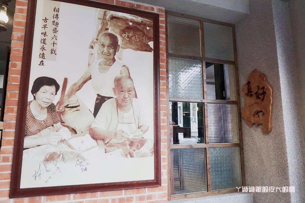 新竹關西ㄤ咕麵!新竹關西美食小吃,一甲子的美好記憶