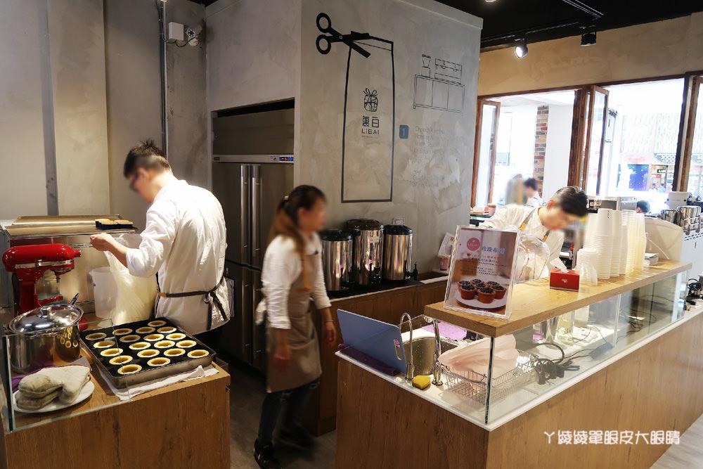 新竹甜點|裏白LIBAI,新竹大遠百附近新開幕夢幻網美店