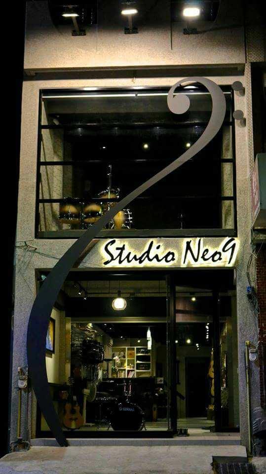 新竹音樂課程推薦 Studio Neo 9,巨城附近音樂工作室!新竹爵士鼓、烏克麗麗、鋼琴、小提琴