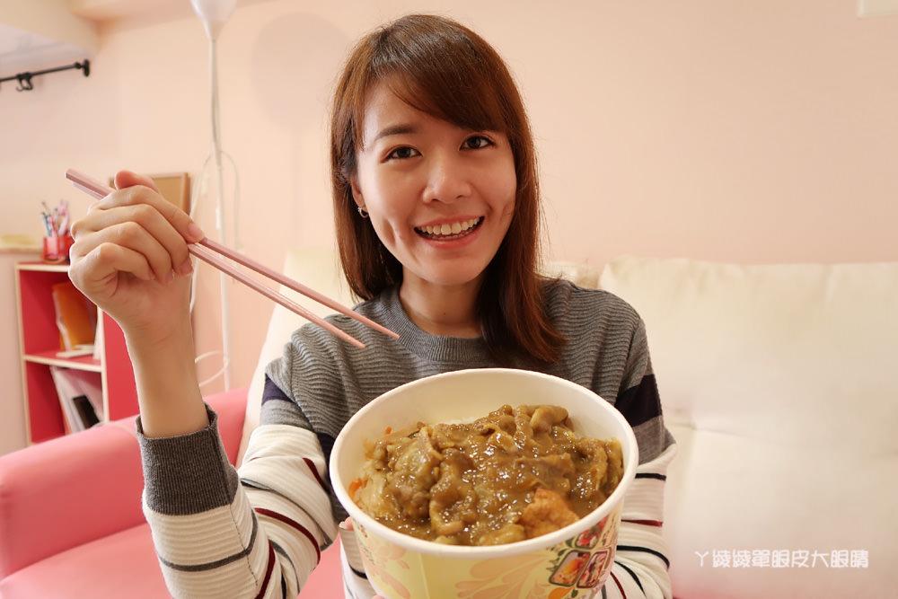 新竹外送便當推薦!不到百元的小丼物日式便當,便當也有乾濕分離