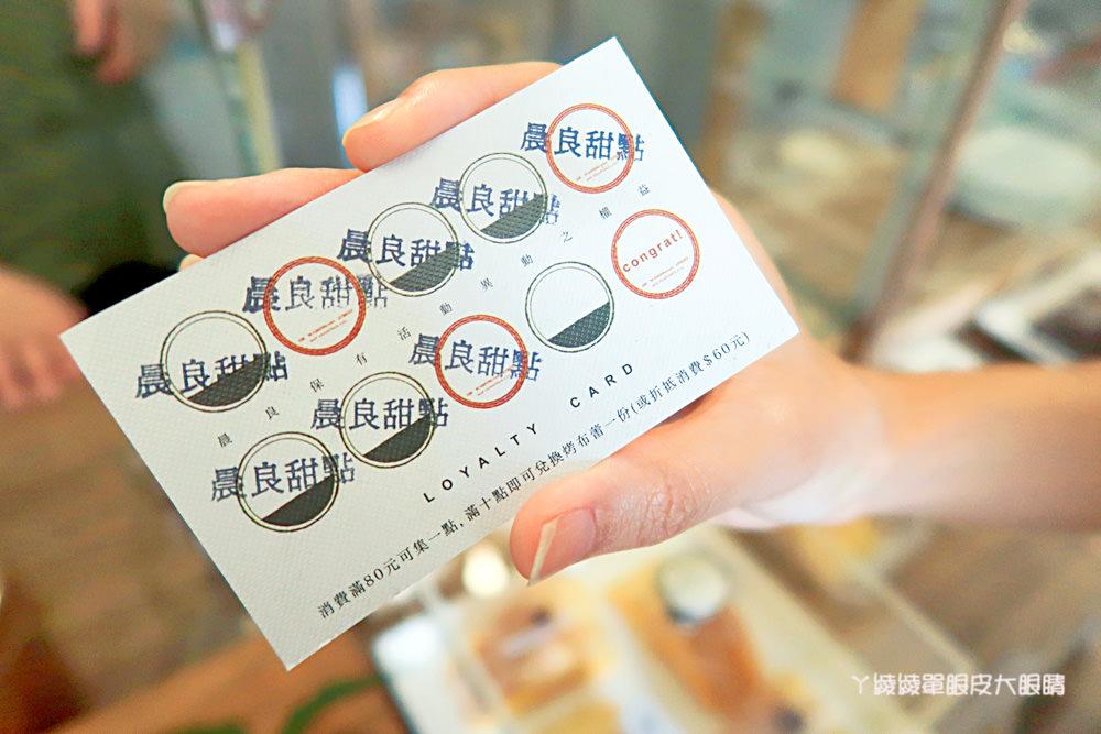 竹北甜點推薦晨良甜點!新竹神級甜點店,樸實好吃的香蕉布蕾跟洛神紅莓乳酪!