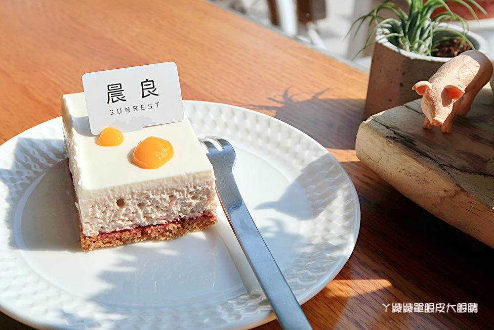 竹北甜點推薦|晨良甜點,甜點界的無印良品!推薦好吃的香蕉布蕾跟洛神紅莓乳酪!