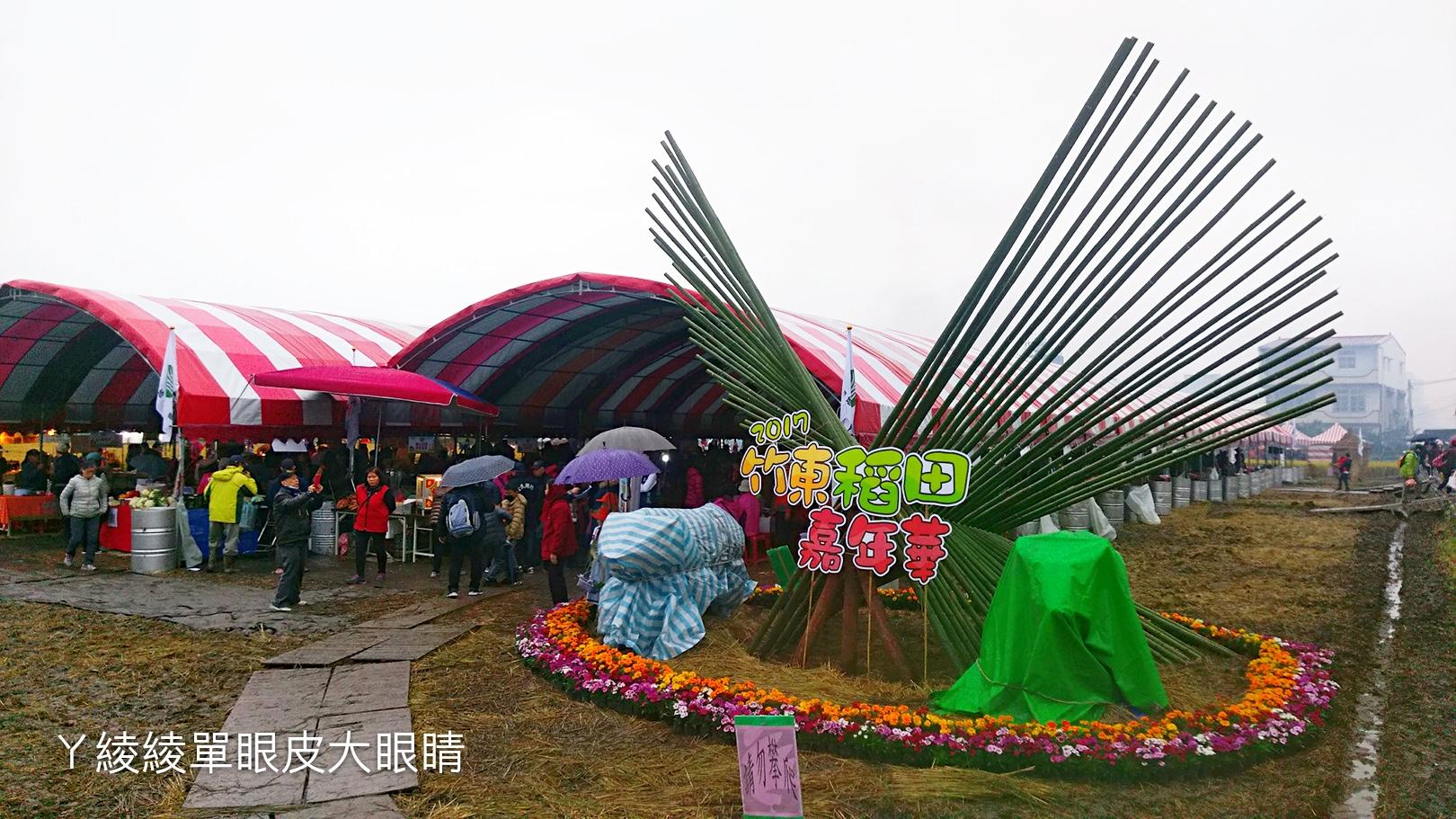 竹東地區出現巨型稻田迷宮!2018竹東稻田嘉年華於12月8日、9日登場