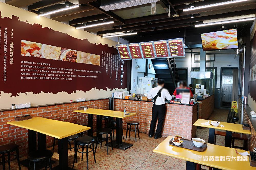 新竹魯肉飯|金連滷肉飯,新竹城隍廟附近、北門街上有媽媽味道的新竹滷肉飯