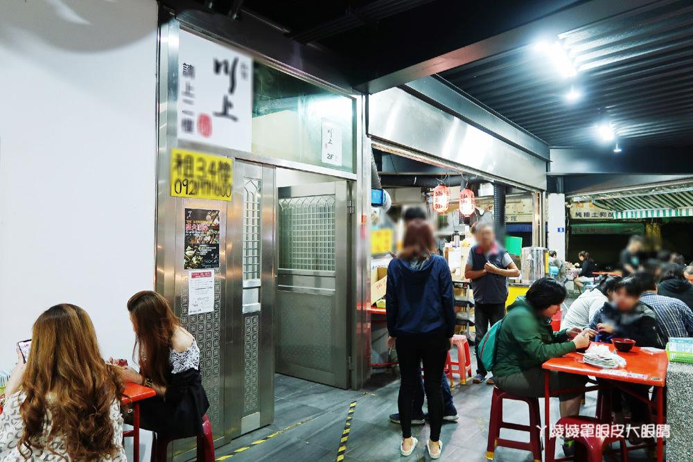 新竹宵夜|阿姨炒飯麵攤,中央市場附近的炒泡麵