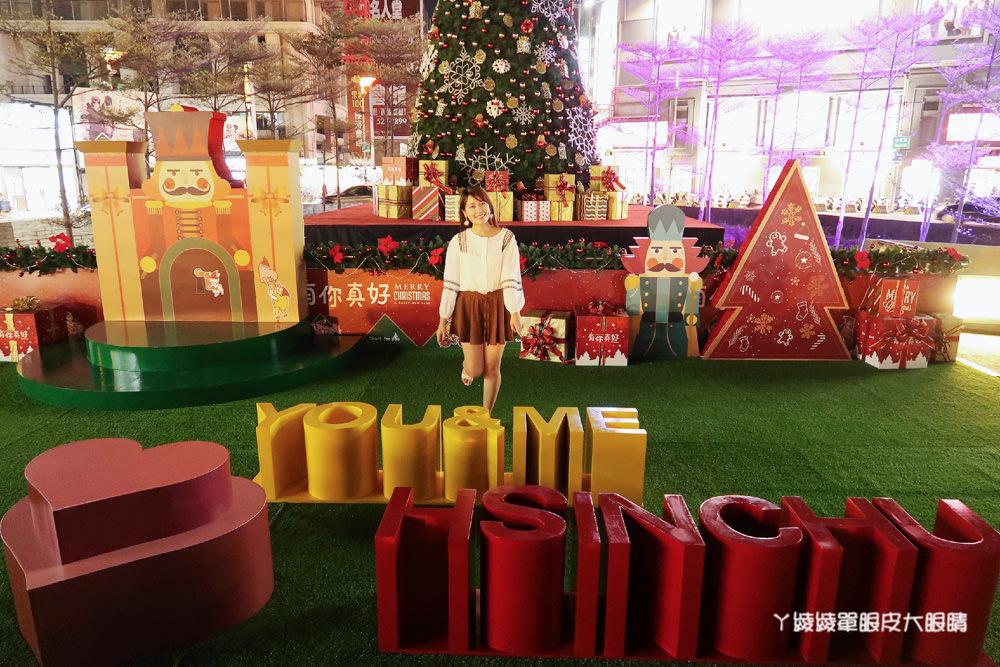 新竹拍照打卡新亮點!胡桃鉗娃娃陪你過聖誕節!東門城聖誕樹點燈、新竹市區耶誕市集活動整理