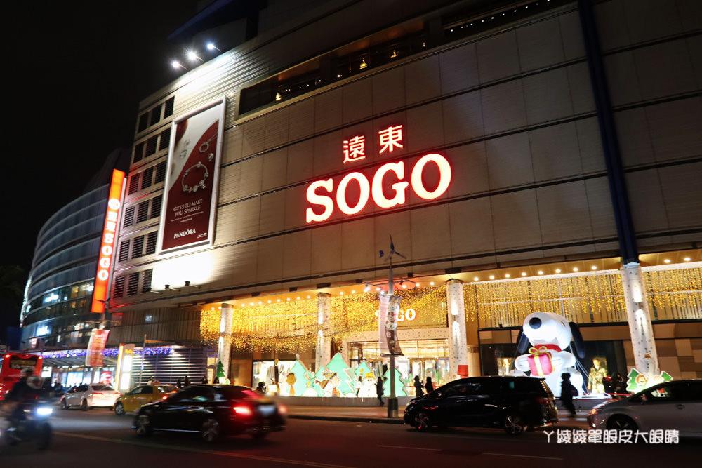新竹遠東SOGO Big City館出現巨型搖擺史努比!陪你迎接聖誕節及跨年