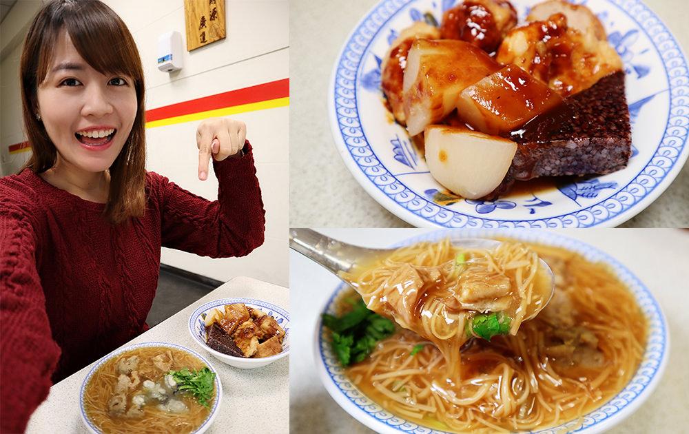 新竹美食小吃推薦寶島麵線站!老闆就賣這幾樣,甜不辣吃完免費加熱湯