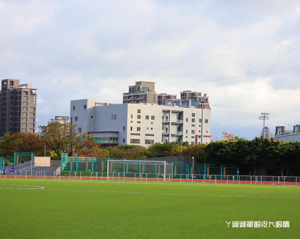 新竹縣體育場第二運動場正式啟用!國際標準足球場開放租借收費使用