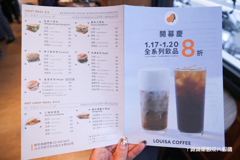 路易莎咖啡新竹市府店試營運!新竹第一家結合親子空間及圖書館概念的路易莎門市