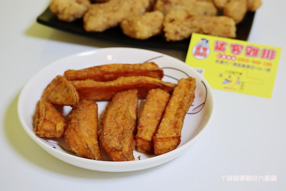 桃園雞排推薦鯊客雞排,來自苗栗後龍的台式炸魚薯條!