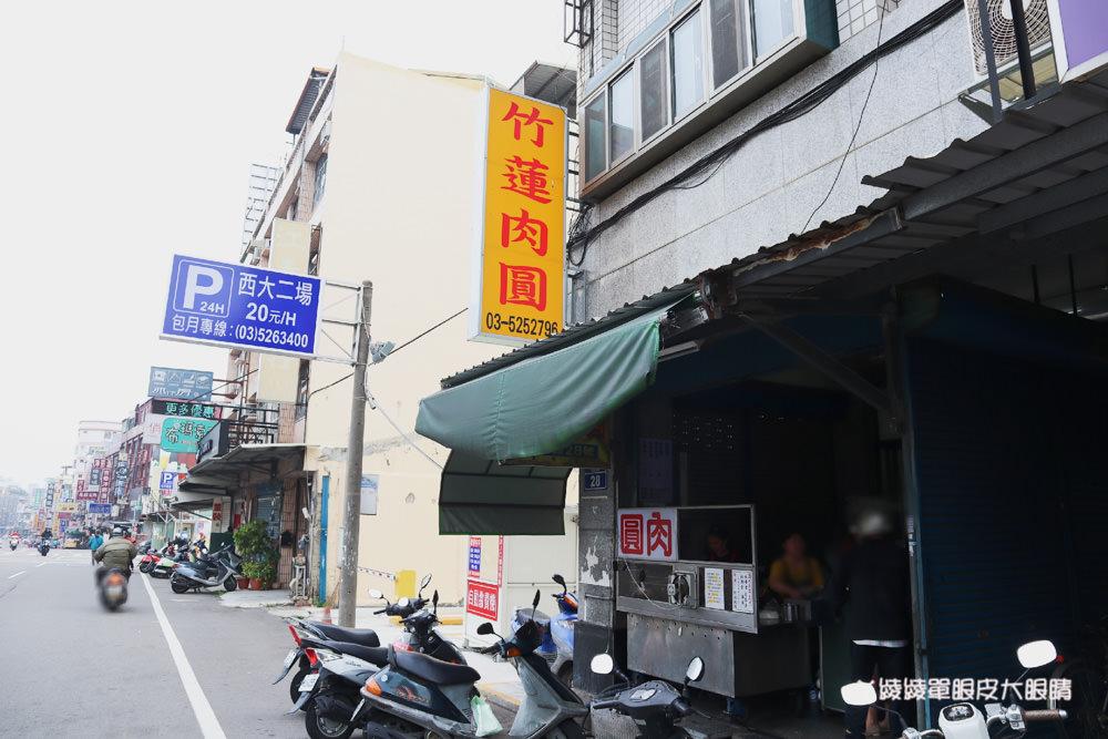 新竹飛龍肉圓,新竹大遠百附近的紅糟栗子肉圓