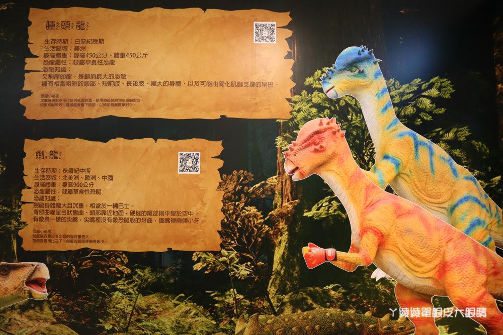 新竹大遠百出現恐龍啦!新竹免費親子旅遊景點,侏儸紀陪你放寒假!