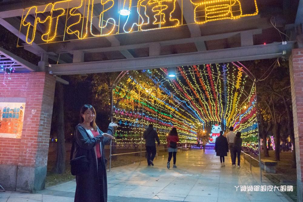 2019竹北市元宵燈會活動搶先看!猜燈謎、小提燈發放時間、藝人表演、錢母發放時間