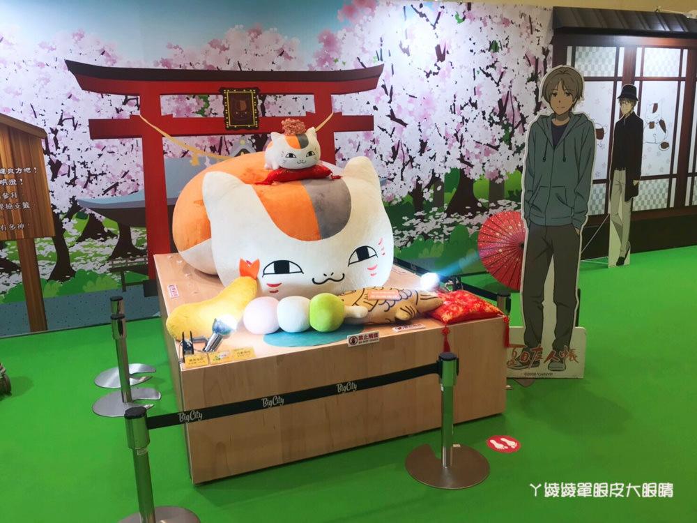 翻轉動漫祭在新竹!1月31日起新竹巨城免費入場!新竹免費旅遊景點
