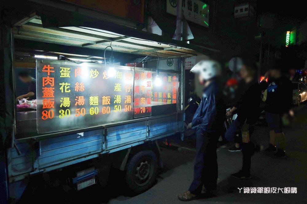 新竹炒飯推薦!林森路餐車炒飯,新竹宵夜必吃美食