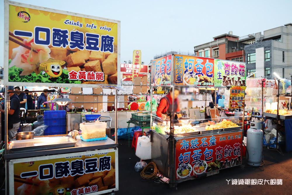 新竹湖口觀光夜市美食懶人包,營業時間、地址,內附新竹夜市時間表