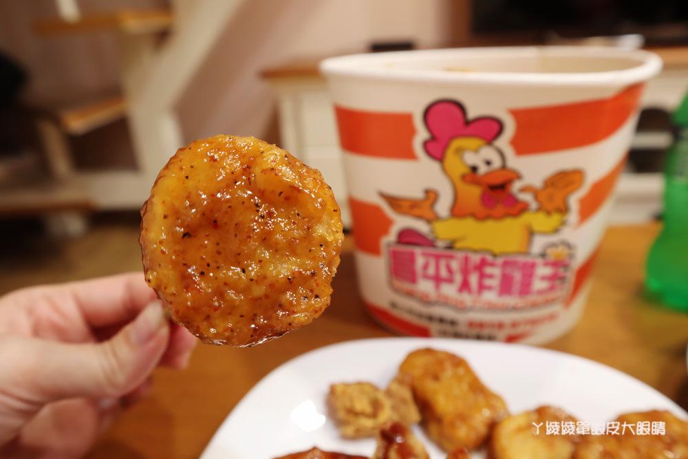 新竹下午茶外送!新竹炸雞推薦昌平炸雞王,酥脆外皮鮮嫩多汁