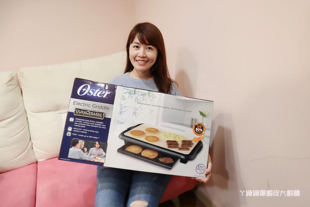 美國OSTER陶瓷電烤盤,推薦超好用平價BBQ烤盤一機多用!靠這個讓另一半知道你有多賢慧
