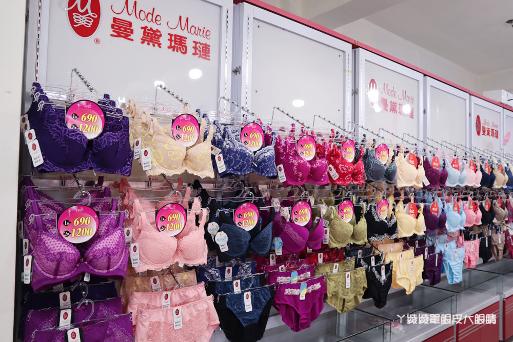 新竹內衣特賣會!曼黛瑪璉內衣特賣會,超值商品買一送一、內衣一件390元、內褲三件500元