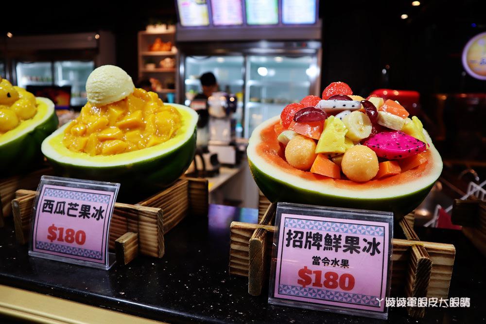 新竹冰店推薦一品菓坊!平價好吃的浮誇鮮果盅,城隍廟附近拍照打卡點