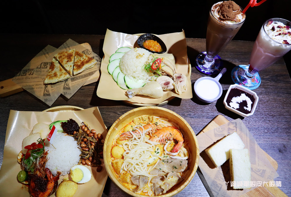 苗栗頭份尚順廣場美食!丁椰正宗新加坡料理,海南雞腿飯、叻沙、椰漿飯、咖哩