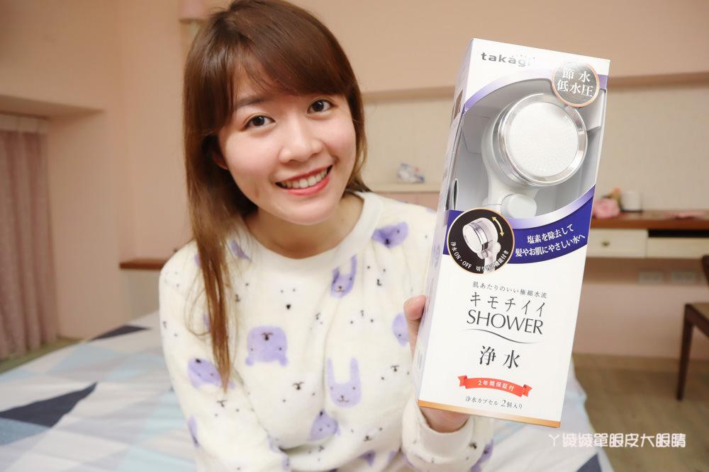 省水蓮蓬頭推薦!日本Takagi淨水蓮蓬頭,淨水除氯呵護秀髮,在家也有SPA級享受