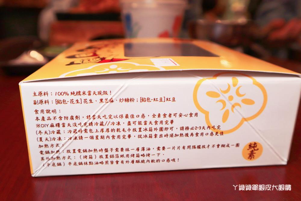 西螺麻糬大王11/28來新竹巨城快閃!吃了會上癮之絕對秒殺的超人氣麻糬,12/2買一送一