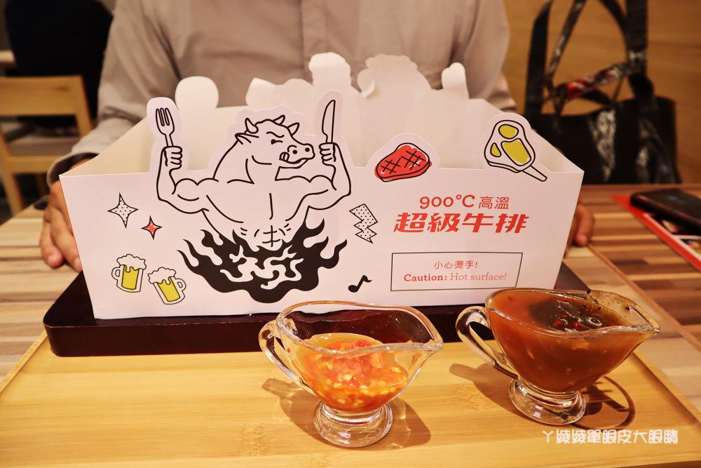 鉄火牛排新竹巨城店正式開幕!巨城獨家推出超狂重量級1.5公斤戰斧牛排!