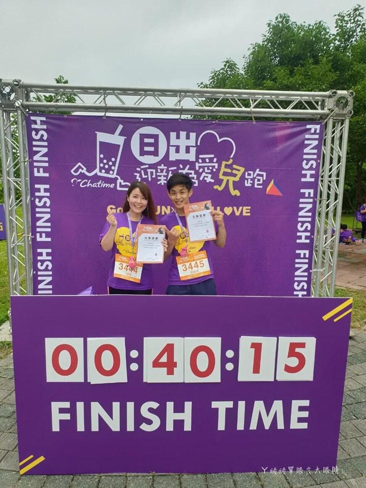 2019新竹竹北公益路跑活動!日出迎新為愛兒跑,你跑步六角國際捐款,跑完路跑吃美食!
