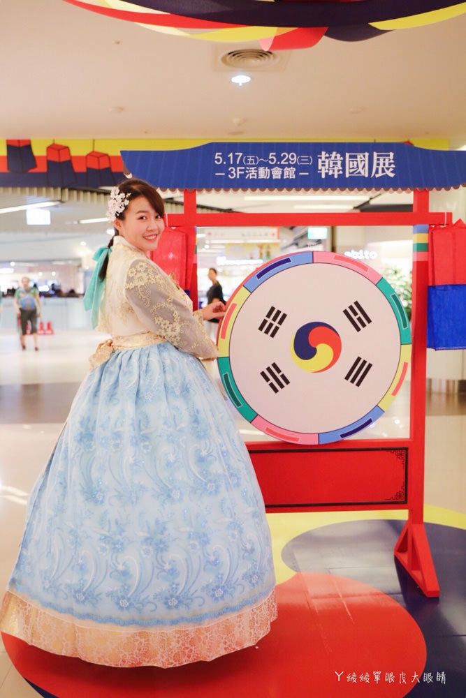 新竹韓服體驗!新竹巨城SOGO韓國展!不用出國就可以吃美食、穿韓服拍照