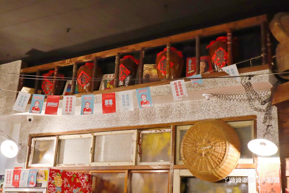 新竹特色老屋美食推薦戲棚下跟厚道飲食店,新竹市老屋活化補助