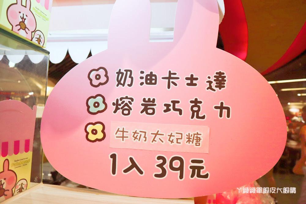 卡娜赫拉快閃新竹巨城!超萌P助跟粉紅兔兔人形燒,先拍照打卡一波