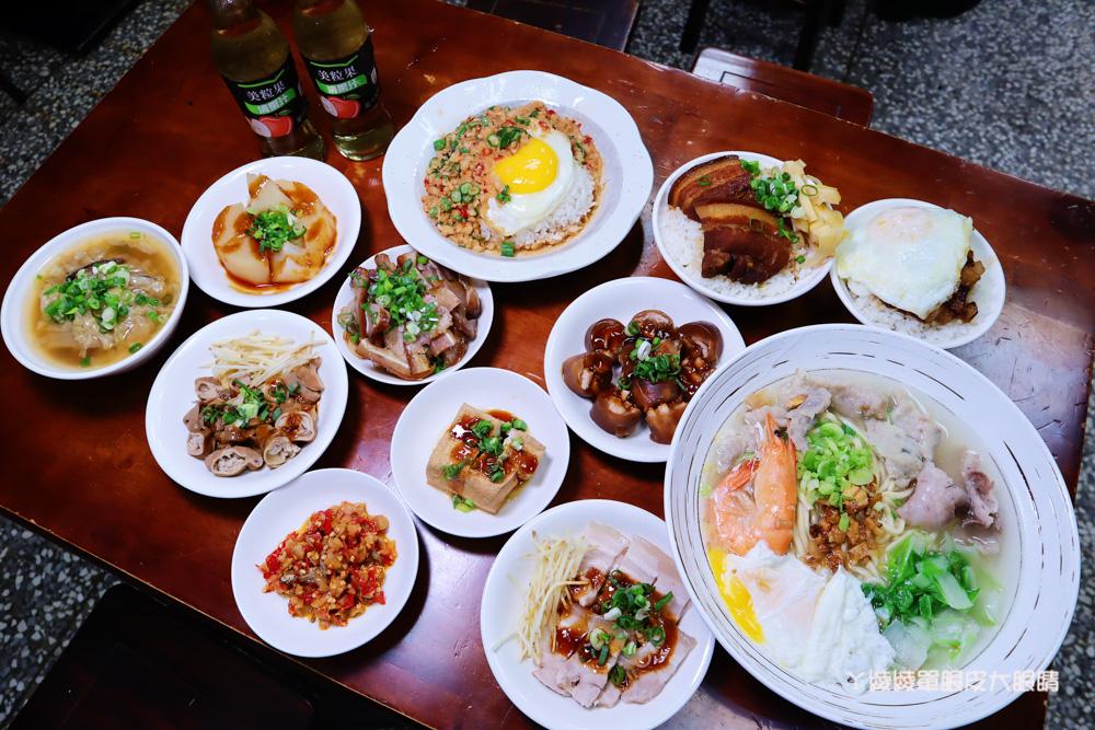 新竹美食小吃推薦禾日香滷肉飯,長和宮附近平價滷肉飯!必點太陽飯跟海鮮什錦麵