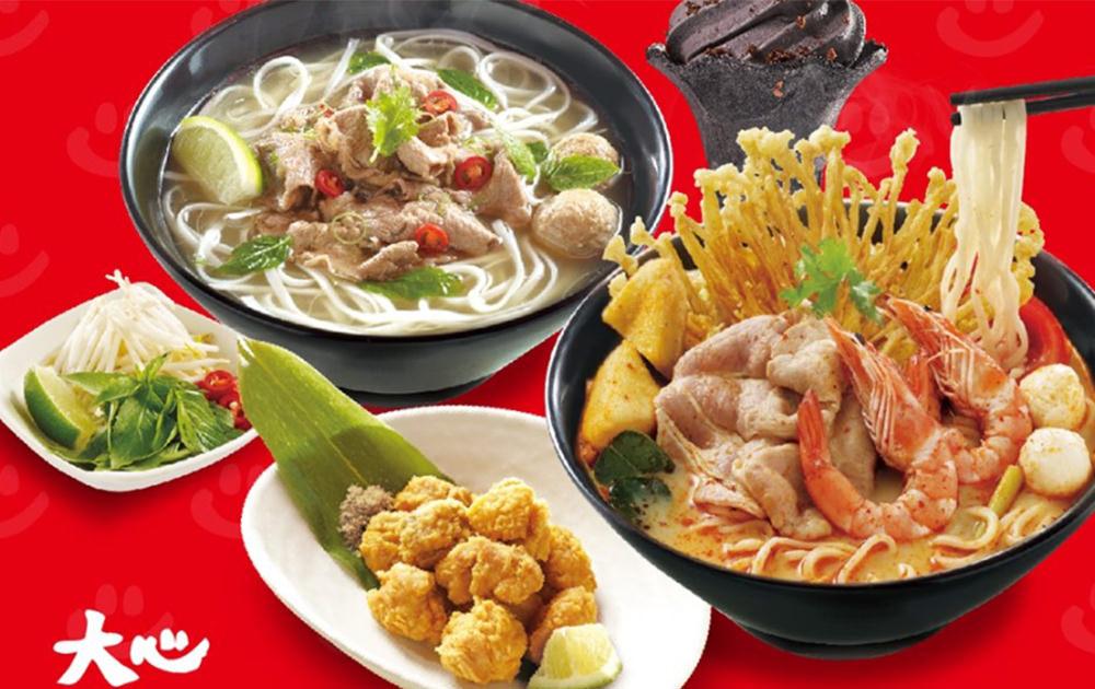 大心新泰式麵食即將來新竹巨城插旗!一個人也可以吃泰式料理